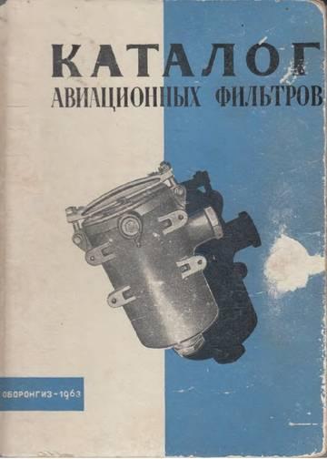 http://s4.uploads.ru/t/cfiu2.jpg