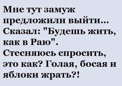 http://s4.uploads.ru/t/chZNv.jpg