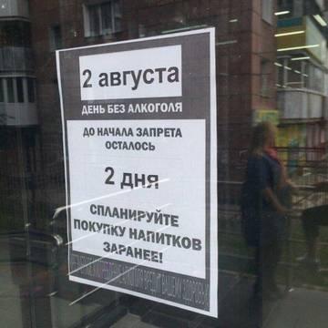 http://s4.uploads.ru/t/ciXNA.jpg