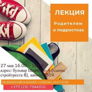 http://s4.uploads.ru/t/cltTK.jpg