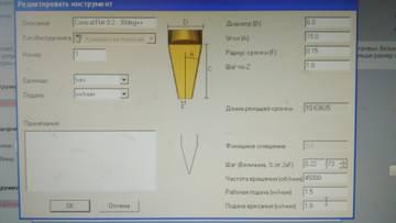 http://s4.uploads.ru/t/ctazT.jpg