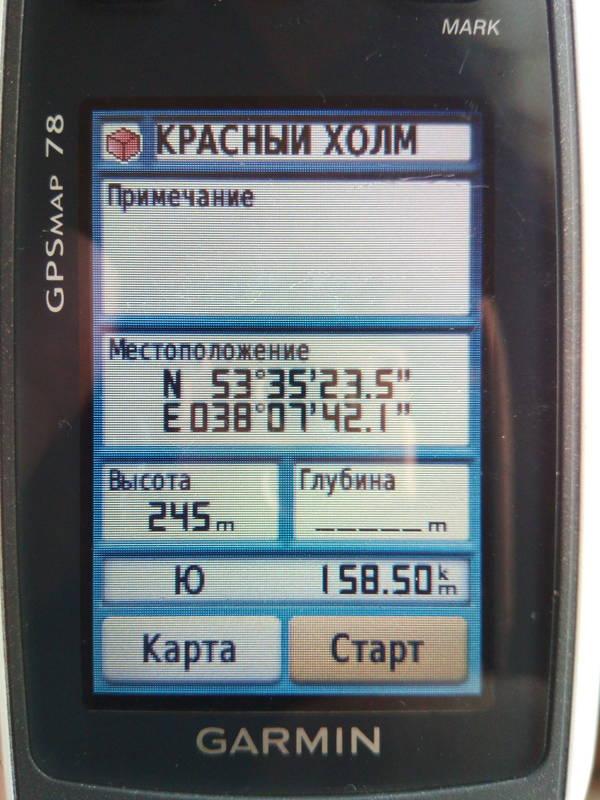 http://s4.uploads.ru/t/cu7Sz.jpg