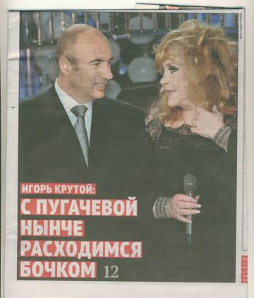 http://s4.uploads.ru/t/cxaUw.jpg