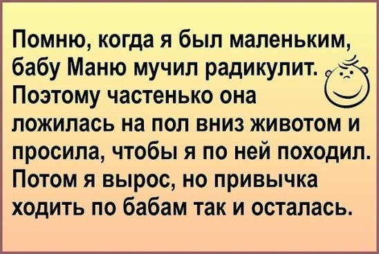 http://s4.uploads.ru/t/cy10A.jpg