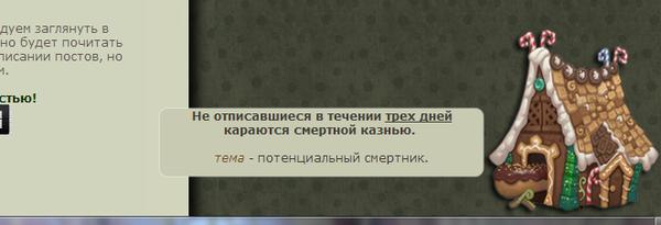 http://s4.uploads.ru/t/d3O6P.png