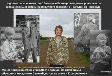 http://s4.uploads.ru/t/dDKcO.jpg