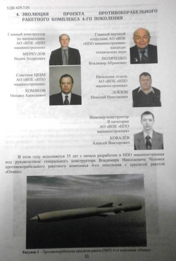 http://s4.uploads.ru/t/dEByN.jpg