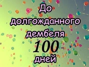 http://s4.uploads.ru/t/dRnS3.jpg