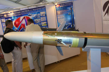 """9А4172К """"Вихрь-1"""" - авиационная управляемая ракета Db5sk"""