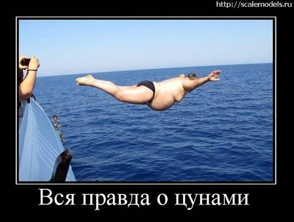 http://s4.uploads.ru/t/dfHAm.jpg
