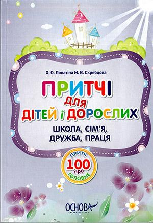http://s4.uploads.ru/t/dhoQi.jpg