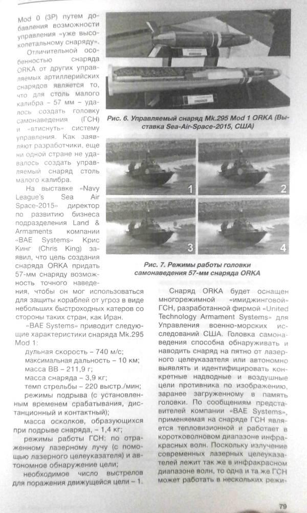 http://s4.uploads.ru/t/dnBfN.jpg