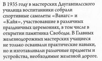 http://s4.uploads.ru/t/dripy.jpg