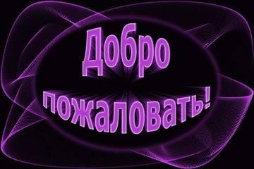 http://s4.uploads.ru/t/dyUjN.jpg