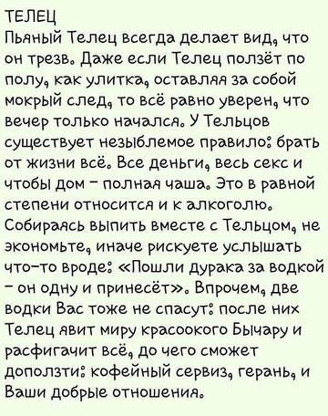 http://s4.uploads.ru/t/dzfyo.jpg