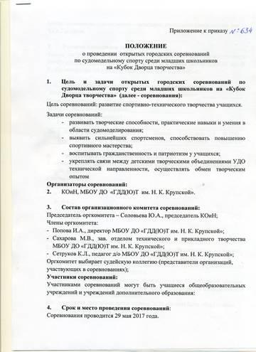 http://s4.uploads.ru/t/e0h6y.jpg