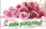 http://s4.uploads.ru/t/e3ZVB.jpg