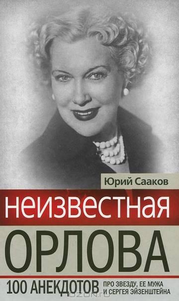 http://s4.uploads.ru/t/e40Wf.jpg
