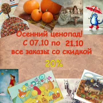 http://s4.uploads.ru/t/e6diG.jpg