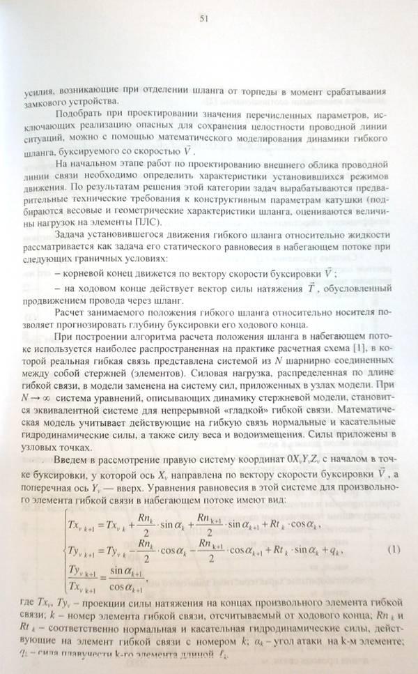 http://s4.uploads.ru/t/e9kch.jpg