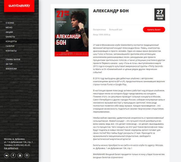 http://s4.uploads.ru/t/eAdci.jpg