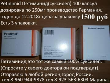 http://s4.uploads.ru/t/eBHwb.jpg