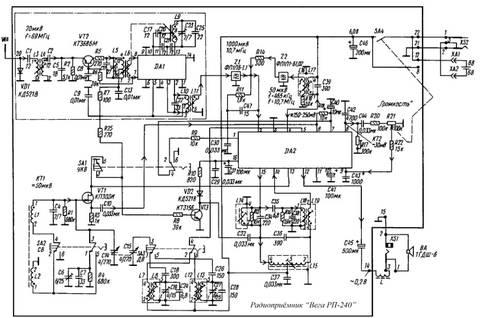 Здравствуйте.  Помогите найдти схему к радиоприёмнику Вега-340.  Здесь выложена Вега-341, но она другая во всём.