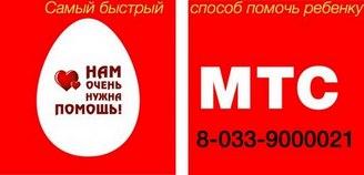 http://s4.uploads.ru/t/eL6Et.jpg