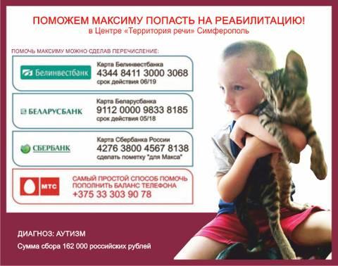 http://s4.uploads.ru/t/ePx9p.jpg