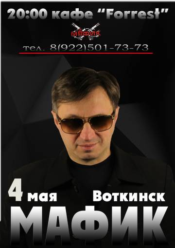 http://s4.uploads.ru/t/ea1tH.jpg
