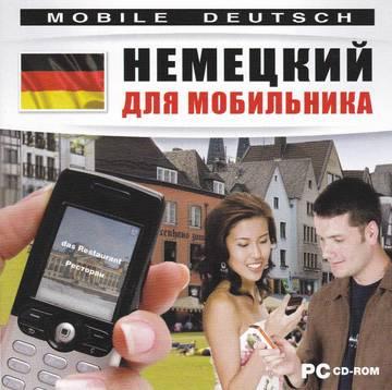 http://s4.uploads.ru/t/eaWzM.jpg