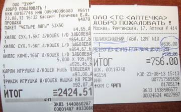 http://s4.uploads.ru/t/erXpD.jpg