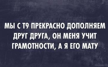 http://s4.uploads.ru/t/et538.jpg