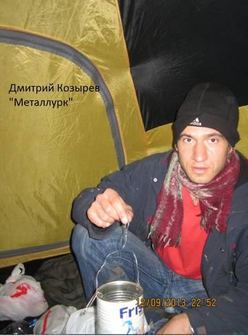 http://s4.uploads.ru/t/et7GL.jpg