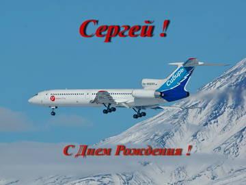 http://s4.uploads.ru/t/ev2wK.jpg