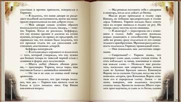 http://s4.uploads.ru/t/ezdFk.jpg