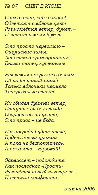 http://s4.uploads.ru/t/ezuFq.png