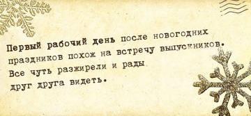 http://s4.uploads.ru/t/f5jYA.jpg