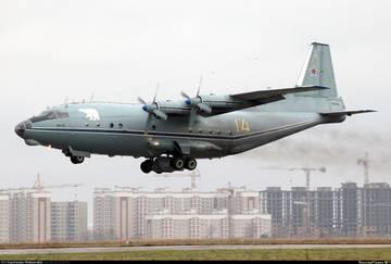 Ан-12ПС - поисково-спасательный самолет FAbtN