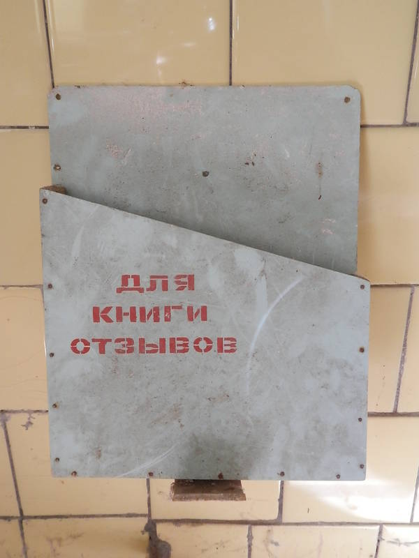 http://s4.uploads.ru/t/fCZ8i.jpg