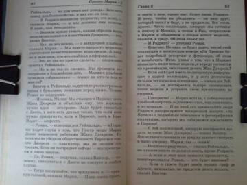 http://s4.uploads.ru/t/fFltb.jpg