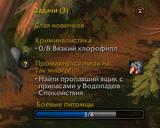 http://s4.uploads.ru/t/fLOPV.jpg
