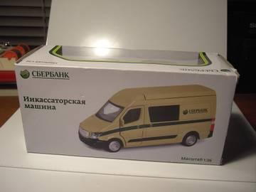 http://s4.uploads.ru/t/fSgtH.jpg