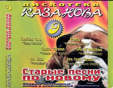 http://s4.uploads.ru/t/fUKcL.jpg