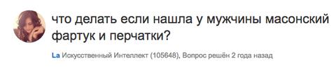 http://s4.uploads.ru/t/fVMcA.png