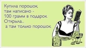 http://s4.uploads.ru/t/faX2Y.jpg