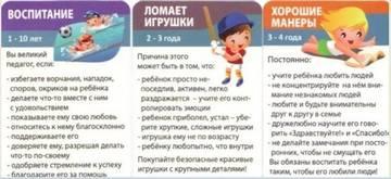 http://s4.uploads.ru/t/fdJjF.jpg