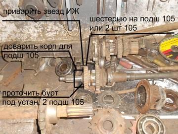 http://s4.uploads.ru/t/fmu10.jpg
