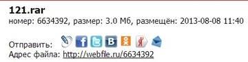 http://s4.uploads.ru/t/fnONe.jpg