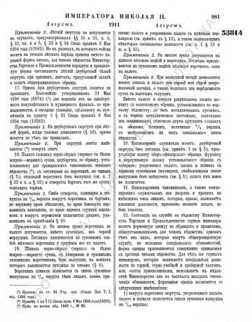 http://s4.uploads.ru/t/fpbAu.jpg